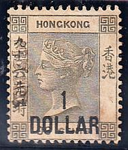 HONG KONG 1885 $1 on 96c grey-olive unused, slight