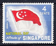 SINGAPORE 1960 National Day 4c red, yellow & blue