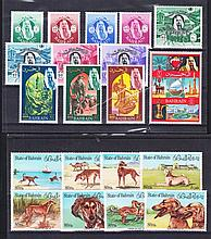 BAHRAIN 1966 set U/M or M & 1977 Saluki Dogs set