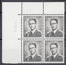 BELGIUM 1953 King Baudouin 6f50 grey top corner