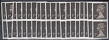GREAT BRITAIN DECIMAL MACHIN DEFINITIVES 1st