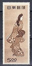 1948 Philatelic Week 5y brown Mint, fine. SG 514 C