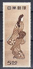 JAPAN 1948 Philatelic Week 5y brown Mint, fine. SG 514 Cat £95