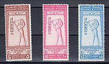 EGYPT 1925 Geographical Congress set U/M, fine. SG 123-5 Cat £55 (3)