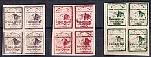INDIA Indian National Army 1p violet, 1p maroon & 1a green imperforate set of 3 in blocks of 4 unuse