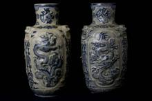 A pair of Blue and White Chinese porcelain vases