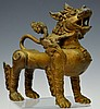 Ornate Decorative Brass Lion
