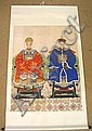 A good C19th Chinese ancestral scroll painting