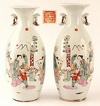 A pair of Chinese famille rose porcelain vases,