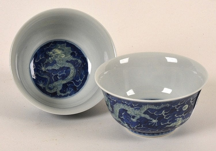 Pair of Chinese porcelain tea bowls decorated with