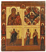 Nineteenth-century Russian gilded and polychrome icon