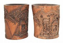 Pair Chinese Qing period carved bamboo brush pots