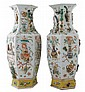 Chinese Qing period pair of vases