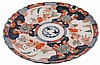 Nineteenth-century Chinese Imari charger of