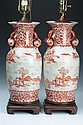 PAIR CHINESE IRON RED AND WHITE PORCELAIN VASES, - 15 3/4 in. high.