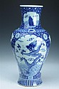 CHINESE BLUE AND WHITE PORCELAIN VASE, Kangxi six character underglazed blue mark. - 18 1/4 in. high.