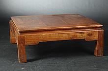 CHINESE ELMWOOD LOW TABLE. - 11 5/8 in. x 30 3/4 in. square.