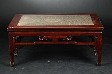 CHINESE ELMWOOD LOW TABLE. 19th Century. - 19 1/2 in. x 44 1/2 in. x 29 3/4.