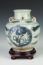 CHINESE BLUE AND WHITE PORCELAIN EWER, Qing Dynasty. - 7 1/2 in. high.