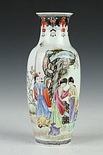 CHINESE FAMILLE ROSE PORCELAIN OVOID VASE, Qianlong four character iron red mark, Republic Period. - 9 1/4 in. high.