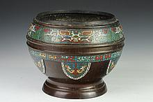 JAPANESE CHAMPLEVÉ JAR. - 10 in. high.