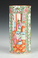 CHINESE ROSE MEDALLION PORCELAIN CYLINDRICAL VASE, 19th Century. - 9 3/4 in. high.