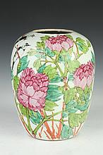 CHINESE FAMILLE ROSE PORCELAIN JAR, Late 19th/ early 20th Century. - 10 1/2 in. high.