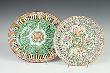 TWO CHINESE FAMILLE ROSE RETICULATED DISHES, 19th Century. - Larger: 9 7/8 in. long.
