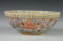 CHINESE FAMILLE ROSE EGGSHELL PORCELAIN BOWL, Qianlong iron red four-character mark. - 7 1/2 in. diam.