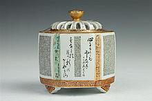 JAPANESE KUTANI CENSER. - 4 3/4 in. high.