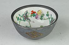 CHINESE FAMILLE ROSE PORCELAIN BOWL, - 5 in. diam.