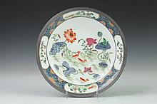 CHINESE FAMILLE VERTE PORCELAIN PEWTER MOUNTED DISH, - 9 1/2 in. diam.