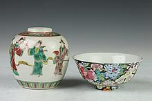 CHINESE FAMILLE ROSE PORCELAIN BOWL, Yu Fu Tai maker's mark, Republic Period. - Larger: 4 1/4 in. diam.