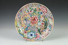 CHINESE FAMILLE ROSE PORCELAIN SHALLOW BOWL, Qianlong seal mark. - 11 1/8 in. diam.