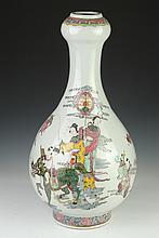 LARGE CHINESE FAMILLE ROSE PORCELAIN VASE, - 24 in. high.