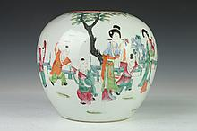 CHINESE FAMILLE ROSE PORCELAIN JAR, Late 19th/ early 20th Century, mark