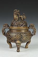 CHINESE BRONZE TRIPOD CENSER. Xuande mark. - 10 1/2 in. high.