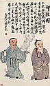 QI BAISHI 1864-1957, Qi Baishi, Click for value