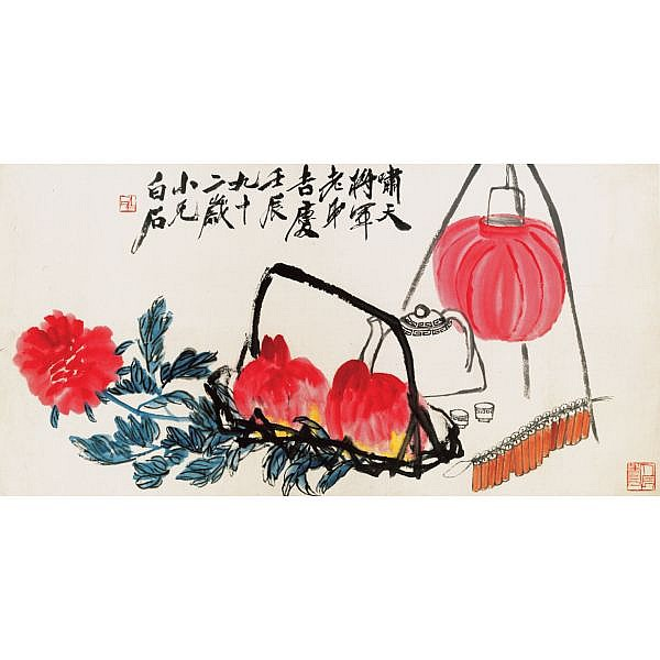Qi Baishi 1864-1957 , PEACHES AND FIRE CRACKERS ink and colour on paper, framed