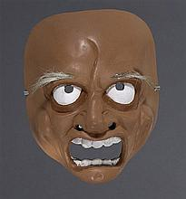 A wood Noh mask of Beshimi Meiji/Taisho periodlate 19th century (2)