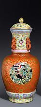 A 'famille-rose' coral-ground composite vase and cover mark of Hongxian, 20th century (5)