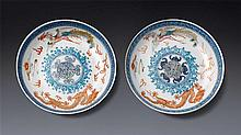 A pair of 'dragon and phoenix' dishes marks of Guangxu (2)