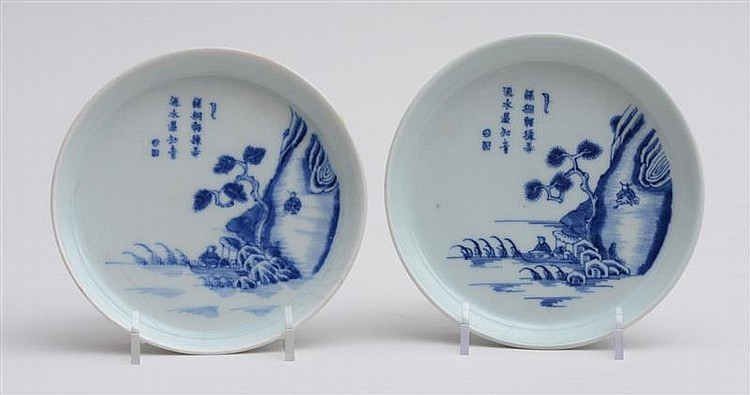 PAIR OF CHINESE BLUE AND WHITE LANDSCAPE DISHES