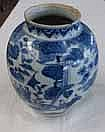 19TH CENTURY CHINESE BLUE AND WHITE VASE DECORATED