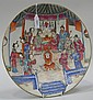 A Chinese famille rose porcelain circular dish,