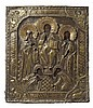 RUSSIAN ICON OF CHRIST ENTHRONED 18TH / 19TH CENTURY 35cm wide, 40.5cm high