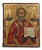 RUSSIAN ICON OF SAINT NICHOLAS 19TH CENTURY 38cm wide, 44.5cm high