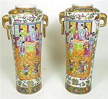 PAIR OF CHINESE CANTON VASES 42cm high