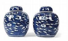PAIR OF CHINESE BLUE AND WHITE 'PRUNUS' COVERED JARS QING DYNASTY, 19TH CENTURY 23cm high