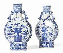PAIR OF CHINESE BLUE AND WHITE MOON FLASKS 19TH CENTURY 21.5cm high